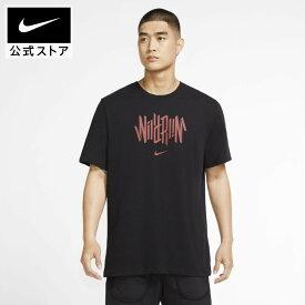 ナイキ Dri-FIT ワイルド ラン メンズ ランニング TシャツNIKE アパレル メンズ スポーツ ランニング ジョギング トップス Tシャツ 半袖 半袖Tシャツ