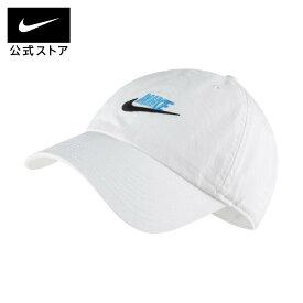 ナイキ スポーツウェア ヘリテージ86 フューチュラ ウォッシュド キャップアパレル メンズ レディース ユニセックス スポーツ カジュアル 帽子