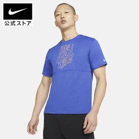 ナイキ DRI-FIT BRTHE ラン ウィンドランナー S/S トップアパレル メンズ スポーツ ランニング ジョギング トップス Tシャツ 半袖 半袖Tシャツ