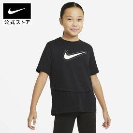 ナイキ Dri-FIT トロフィー ジュニア (ガールズ) ショートスリーブ トレーニングトップアパレル キッズ 子供 子ども 女の子 トレーニング フィットネス トップス Tシャツ 半袖 半袖Tシャツ