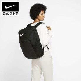 ナイキ ブラジリア トレーニングバックパック (XL)アクセサリー メンズ レディース ユニセックス スポーツ トレーニング フィットネス ジム バッグパック リュック リュックサック 送料無料