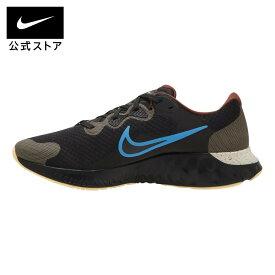 【特別コレクション】ナイキ リニュー ラン 2シューズ メンズ スポーツ ランニング ジョギング ローカット ロー LOW シューズ
