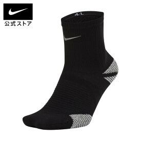 ナイキ レーシング アンクル ソックスアクセサリー メンズ レディース ユニセックス スポーツ ランニング ジョギング インナー アンダーウェア ソックス 靴下