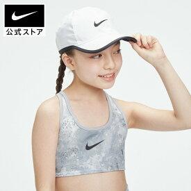 【ポイント20倍】ナイキ エアロビル フェザーライト キッズ アジャスタブル キャップアパレル ジュニア キッズ 子供 子ども 男の子 女の子 トレーニング フィットネス 帽子