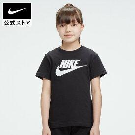 ナイキ スポーツウェア ジュニア Tシャツアパレル キッズ 子供 子ども 女の子 トレーニング フィットネス トップス Tシャツ 半袖 半袖Tシャツ