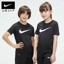 【クーポン対象】ナイキ Dri-FIT ジュニア スウッシュ トレーニング TシャツNIKE アパレル キッズ 子供 子ども 男の子…