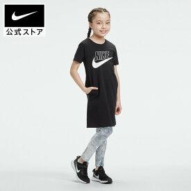 ナイキ スポーツウェア ジュニア (ガールズ) Tシャツドレスアパレル キッズ 子供 子ども 女の子 トレーニング フィットネス ワンピース 送料無料