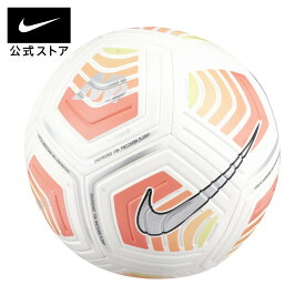 【50%OFFの大特価】ナイキ ストライク サッカーボールアクセサリー メンズ レディース ユニセックス スポーツ サッカー フットボール ボール