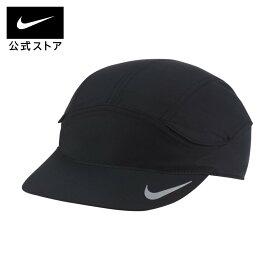 ナイキ Dri-FIT テイルウィンド ファースト ランニングキャップアパレル メンズ レディース ユニセックス スポーツ ランニング ジョギング 帽子