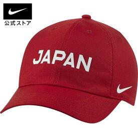 ナイキ ヘリテージ86 キッズ アジャスタブル キャップアパレル ジュニア キッズ 子供 子ども 男の子 女の子 トレーニング フィットネス 帽子