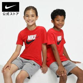 ナイキ スポーツウェア ジュニア コットン Tシャツアパレル キッズ 子供 子ども 男の子 トレーニング フィットネス トップス Tシャツ 半袖 半袖Tシャツ