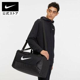 ナイキ ブラジリア トレーニングダッフルバッグ (S)アクセサリー メンズ レディース ユニセックス スポーツ トレーニング フィットネス ジム ドラムバッグ ダッフルバッグ バッグ 鞄 かばん 送料無料