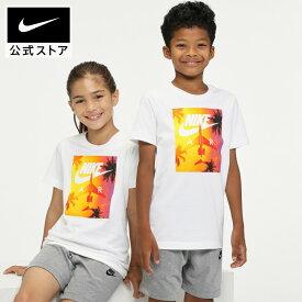 ナイキ スポーツウェア ジュニア (ボーイズ) Tシャツアパレル キッズ 子供 子ども 男の子 トレーニング フィットネス トップス Tシャツ 半袖 半袖Tシャツ