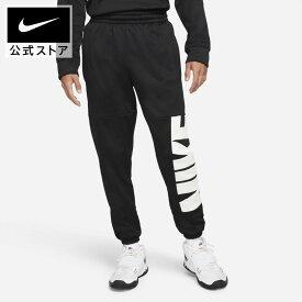 ナイキ Therma-FIT メンズ バスケットボールパンツ アパレル メンズ スポーツ バスケットボール バスケ パンツ ボトムス