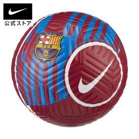 FC バルセロナ ストライク サッカーボールアクセサリー メンズ レディース ユニセックス スポーツ サッカー フットボール ボール