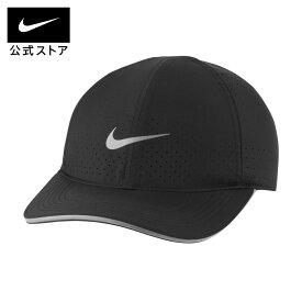 【9月新着アイテム】ナイキ Dri-FIT エアロビル フェザーライト パーフォレーテッド ランニングキャップアパレル メンズ レディース ユニセックス スポーツ ランニング ジョギング 帽子