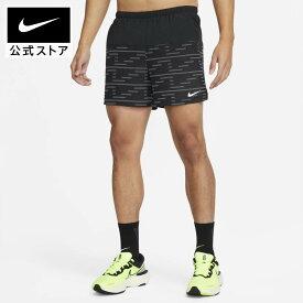 【9月新着アイテム】ナイキ DF ラン ディビジョン チャレンジャー フラッシュ ショートアパレル メンズ スポーツ ランニング ジョギング ボトムス ハーフパンツ パンツ ショーツ 短パン