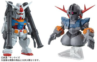 FW GUNDAM CONVERGE (ガンダムコンバージ) SP03 (candy toy)