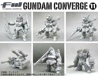 FW GUNDAM CONVERGE (ガンダムコンバージ) 11 (candy toy) BOX