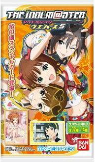 Idol master wafers 5 (shokugan) carton 4/2013 29 release