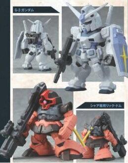 FW GUNDAM CONVERGE (ガンダムコンバージ) complete book