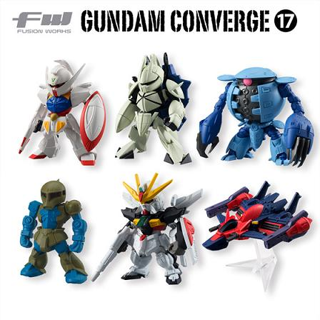 GUNDAM CONVERGE(ガンダムコンバージ)17 (食玩)BOX