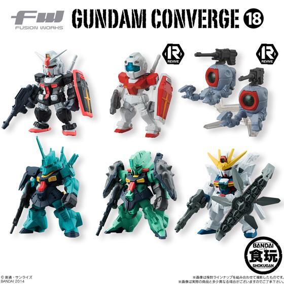 FW GUNDAM CONVERGE 18 ガンダム コンバージ(食玩)BOX 3月23日発売