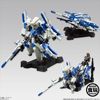 FW GUNDAM CONVERGE EX04 MSZ-006 C1[Bst] ゼータプラス(ver.BLUE) (食玩)(送料無料)