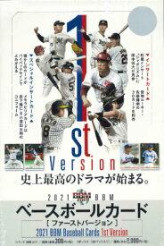 (予約)2021 BBM ベースボールカード 1stバージョン BOX■特価カートン(15箱入)■ (送料無料) 4月中旬発売