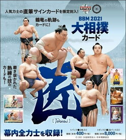 (予約)BBM 2021 大相撲カード「匠」 BOX■特価カートン(12箱入)■(送料無料) 2021年5月12日入荷予定