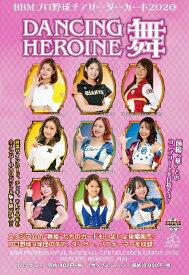 BBM プロ野球チアリーダーカード 2020 DANCING HEROINE -舞- BOX■特価カートン(12箱入)■(送料無料)