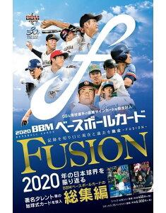 (予約)BBM ベースボールカード FUSION 2020 BOX■6ボックスセット■(送料無料) 12月中旬発売予定