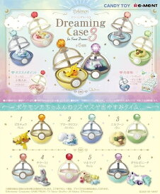 (予約)リーメント ポケットモンスター Dreaming Case3 for Sweet Dreams(食玩) [6個入り]BOX 2021年8月30日発売予定
