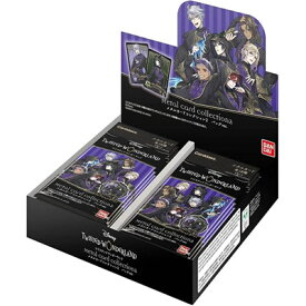 ディズニー ツイステッドワンダーランド メタルカードコレクション2 パックVer. BOX 9月26日発売
