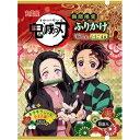 丸美屋 鬼滅の刃ふりかけ 梅&たまご(食品)BOX