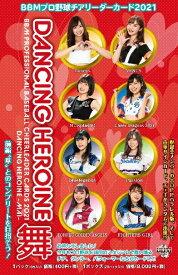 BBM プロ野球チアリーダーカード 2021 DANCING HEROINE -舞- BOX(送料無料) 9月16日入荷予定