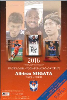 2016 Jリーグ カード チームエディション・メモラビリア アルビレックス新潟 BOX(送料無料)