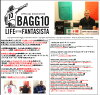 "An EPOCH / AUTHENTICA Roberto Baggio official collection ""life of the fantasista"""