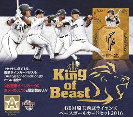 BBM 埼玉西武ライオンズカードセット 2016 Autographed Edition 「KING OF BEAST」