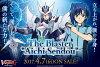 """卡战斗!! 旅行车保护G传奇甲板第3弹The Blaster""""Aichi Sendou""""VG-G-LD03(4月7日开始销售)"""