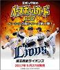EPOCH棒球卡2017埼玉西武獅子隊BOX