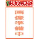 (予約)(仮)スーパーミニプラ ドラゴンシーザー BOX(食玩) 2017年7月発売