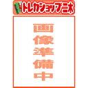 (予約)(仮)ドラゴンボール 超戦士シールウエハースZ 第5弾(食玩)BOX 2017年9月発売予定