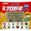 カルビー 2017 プロ野球チップス 第1弾 BOX(通常1日〜4日程度で出荷)