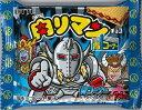 肉リマンチョコ<青コーナー>(食玩) [30個入]BOX (4月18日発売)