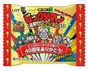 (予約)ビックリマン 復刻セレクションチョコ(食玩)BOX■特価カートン(8箱入)■ 2017年7月18日発売予定