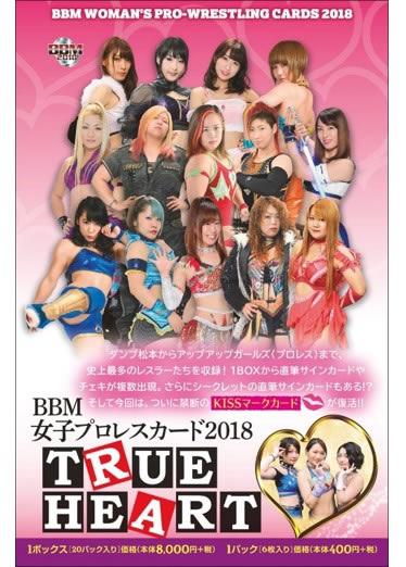 BBM 女子プロレスカード 2018 TRUE HEART BOX(送料無料)
