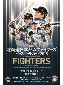 ■セール■BBM 日本ハムファイターズ 2018 BOX