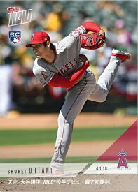 2018 TOPPS NOW KANJI EDITION #23J 大谷翔平 FIRST CAREER WIN IN MLB PITCHING DEBUT MLB初勝利