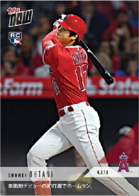2018 TOPPS NOW KANJI EDITION #32J 大谷翔平 FIRST CAREER HR COMES IN AB OF HOME DEBUT-MLB
